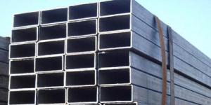Thép hộp đen 40x80